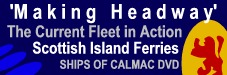 Link to Ships of Calmac DVD